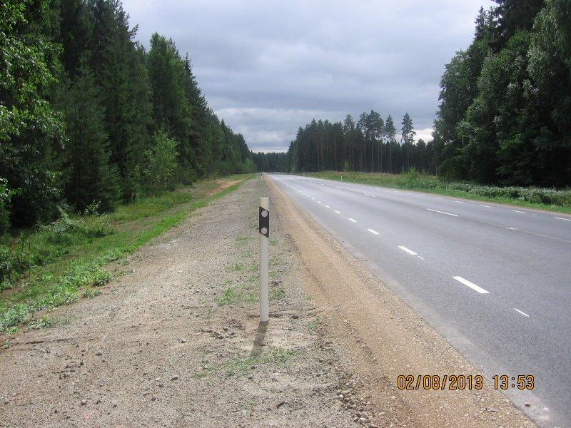 Maantee nr 13 Jägala – Käravete km 31 – 34,8 teelõigu remonditööde omanikujärelevalve