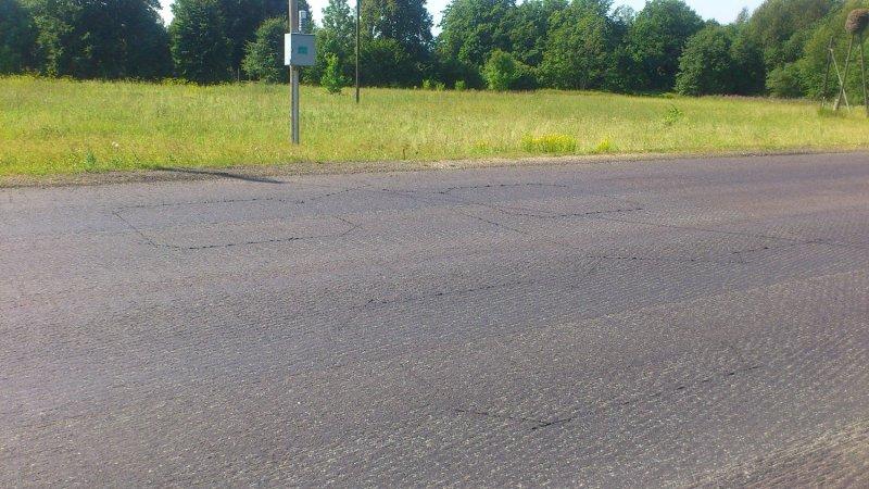 Riigimaantee 1 (E20) Tallinn-Narva km 90,835-98,210 ja km 192,530-196,050 teekatte remondi omanikujärelevalve